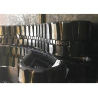 China Yanmar Vio45-6b Vio30-6b Excavator Rubber Tracks 400 * 75.5 * 74mm With Low Noise on sale