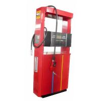Buy cheap petrol station china oil dispensing pumps from wholesalers