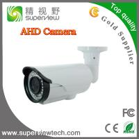 Quality 1.0M/720P AHD Camera with 42pcs IR LED,varifocal lens2.8-12mm, waterproof bullet camera for sale