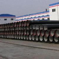Ductile Iron Pipe Manufactures