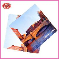 High Quality Microfiber Cleaning Cloth Manufactures