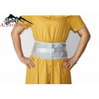 Cross - Stiffening Waist Support Belt Breathable Mesh Cloth Silver Gray Color Manufactures