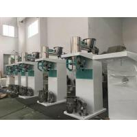 Quality Pneumatic Drive Semi Automatic Bagging Machine for Powder 150 - 200 Bags Per Hour for sale
