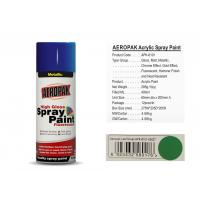 Good Atomization Aerosol Spray Paint Quick - Drying With Leaf Green Color Manufactures