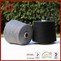 Consinee China supply merino wool cashmere blend yarn wholesale Manufactures