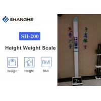 China 50HZ / 60HZ Height And Weight Measurement Instrument , Durable Bmi Check Up Machine on sale