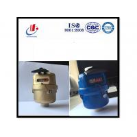 Buy cheap Volumetric Rotary Piston Water Meter With Pulse Output Remote Transmission Class from wholesalers