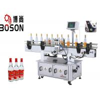 Automatic Adhesive Labeling Machine For Round Bottle Labeler Manufactures