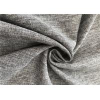 100% Polyester 150D Plain Waterproof Upholstery Fabric Soft Breathable Outdoor Fabric Manufactures