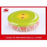 Round Cute CMYK Printed Tin Boxes , 0.23 MM Recyclable Tinplate Candles Container Manufactures