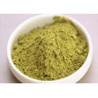 Buy cheap Pharmaceutical Intermediates Caffeic Acid CAS 331-39-5  Antimicrobial Powder from wholesalers