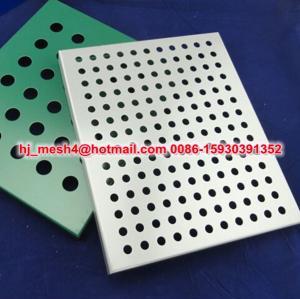 China aluminum perforation metal ceiling tile/decorative ceiling on sale