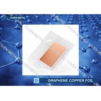 Single - layer Graphene on Cu Foil 10 mm x 10 mm Pack 4 units From Civen Manufactures