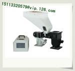 China Volumetric Single-Color Mixer OEM Supplier/ Volumetric doser Price Manufactures