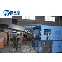 China Automatic Hot Filling Plastic Bottle Blow Molding Machine For Bottle Water Plant on sale