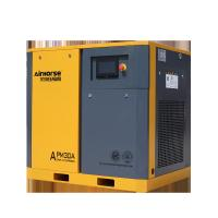 servo motor inverter rotary screw air compressor save power Manufactures