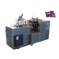 Low Noise Paper Cup Plate Manufacturing Machine , Industrial Machine For Making Paper Cups Manufactures