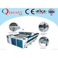 Plastic Laser Engraving Machine For Textile Cloth , 200W Laser Engraving Machinery Manufactures