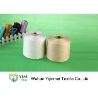 Plastic / Paper Core Blown / Orange Dyed Polyester Yarn For Garment Sewing Manufactures