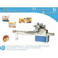 China Bread and butter horizontal straight pillow automatic packing machine Bread and butter horizontal straight pillow automa on sale