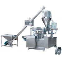 Liquid Detergent Packaging Machine Automatic Liquid Soap Filling Machines Paste Tube Fill And Seal Machine Manufactures
