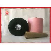 TFO Spinning Dyed Polyester Yarn , Heavy Duty Polyester Yarn For Sewing Socks