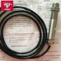 Non-contact infrared temperature sensor with 0~800℃ measure range Manufactures