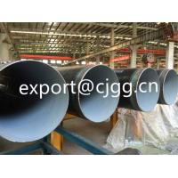 China Outer 3LPE / 3PP Internal Epoxy Coating Anti Corrosion Steel Pipe DIN30670 wholesale