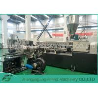 China 65-150kg Two Stage Advanced PVC Pelletizing Line For PVC Cable Material on sale