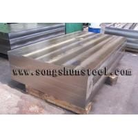 Hot rolled h13 alloy steel plate Manufactures
