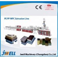 Plastic recycling pelletizing line/two stage extrusion pelletizing line two step hydraulic screen changer Manufactures