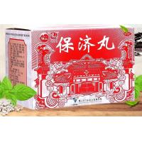 PO CHAI Pill,bao ji wan,traditional chinese medicine for vomiting and catching a cold Manufactures