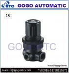 """Air Source Treatment Unit Pneumatic NAR-200 Rc 1/4"""" Tubular Type Regulator Manufactures"""