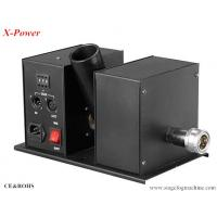 70W Swing Type Carbon Dioxide Professional Fog Machine DMX Control For Celebartion Entertainment X-D-05 Manufactures