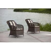 Patio Rattan Chairs Manufactures