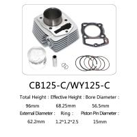 CB125-C--durable motorcycle cylinder kit for Honda series,aluminum cylinder Manufactures