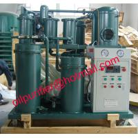 Buy cheap Vacuum Lubricant Oil Purifier,Waste Lube Oil Filtering Unit, dewater,degas,particle removal,pump optional from wholesalers