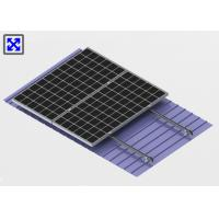 L Feet Rooftop Solar Mounting System Aluminum Material Heat Resistance Manufactures
