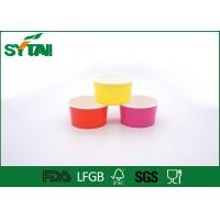 Quality Custom Cardboard Disposable Coffee Cups With Lids , 12oz Paper Cold Cups For Drink / Tea for sale