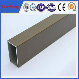aluminum rectangular tube, rectangular aluminum pipe Manufactures