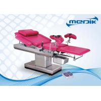 China Gynecological Chair For Parturition , Electrical Obstetric Table on sale