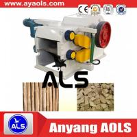 Buy cheap Cheap wood tree branch crusher wood chipper machine for sale from wholesalers