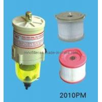 Oil Water Separator (500FG) Manufactures