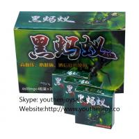 Black Ant Male Sex Capsules Green Box Version Manufactures