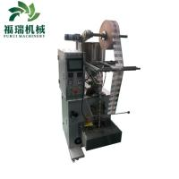 High Precision Automatic Bag Filling And Sealing Machine 1500×800×1700 Mm Manufactures