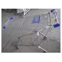 China Silver Epoxy Coating Steel Bar Metal Supermarket Cart / Coin Lock Shopping Trolley on sale