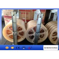 Large Diameter Bundled Conductor Cable Pulling Pulley Nylon Wheel For Lifting Manufactures