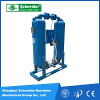 Adsorption Heatless Regenerative Desiccant Air Dryer Low Pressure Loss Manufactures