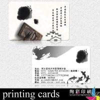 China PVC Printable Blank Business Cards  With Magnetic Stripe Punch Hole Barcode on sale