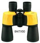 Hunting Binoculars (8A/7X50) Manufactures